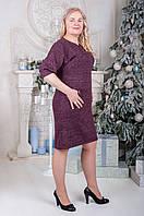 Элегантное платье (люрекс ангора)