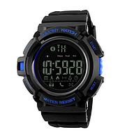 Спортивные часы Skmei Smart ( bluetooth) watch. 1245 (blue) New 2018 Гарантия!  + ВІДЕО