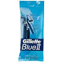 BLUEII Станок одноразовый 5шт (7702018849031)