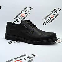 Мужская обувь туфли