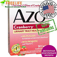Azo, Клюква, для здоровья мочевых путей, 50 капсуловидных таблеток