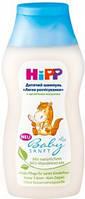 Детский шампунь HIPP Легкое расчесывание 200 мл.