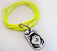 Жетон Адресник для собак+регулируемый шнурок (цвета в ассортименте)