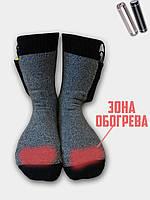 "Термо носки с подогревом 50С ""Eco-obogrev THERMO SILVER TURBO"" + PowerBank 6800mAh (антибактериальные), фото 1"