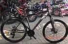 Горный велосипед Crosser Flash 29 дюймов серый, фото 3