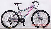 Горный велосипед Crosser Sweet 26 дюймов