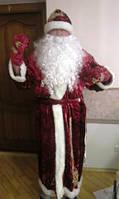 Прокат Костюм карнавальный Дед Мороз