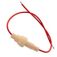 Держатель предохранителя (Fuse) , 6х30мм, с кабелем (Тип1)