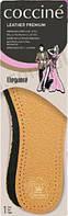 Стелька кожаная Elegance Leather Premium Coccine, цв. бежевый, цв. бежевый 45-46