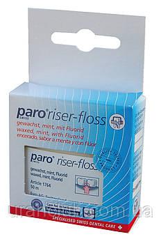 Paro RISER-FLOSS Зубная нить, вощенная, с мятой и фтором, 50 м