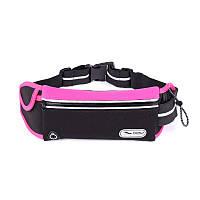 Cумка на пояс для бега и спорта универсальная Hosa pink, фото 1
