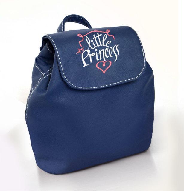 "Детский рюкзак ""Little princess"" 24"