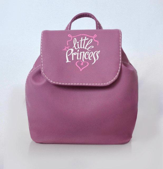 "Детский рюкзак ""Little princess"" 27"