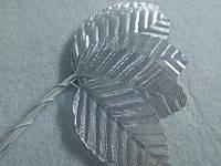 Листик тканевый на ножке, серебро