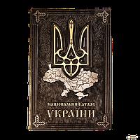 Національний атлас України (111588)