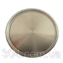 Заглушка клампа DN159(наружный диаметр 183 мм), нержавеющая сталь AISI 304