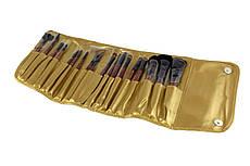 Набор кисточек PUPA  (18 штук)