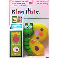 Игрушка - индикатор для купания King Jiale