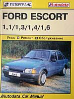 FORD  ESCORT  1.1 / 1.3 / 1.4 / 1.6  Уход • Ремонт • Обслуживание, фото 1