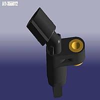 Датчик ABS Forza / Форза переднего левого колеса, A13-3550111