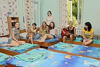 Крым Альфа в Симеизе, фото 1