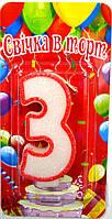 """Свічка цифра """"3"""" контур"""