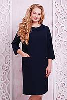 Женское темно-синее платье прямого кроя с круглым воротником и карманами, большие размеры Мишель-Б д/р
