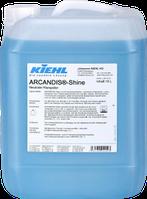 ARCANDIS®-Shine Нейтральный ополаскиватель 10 л