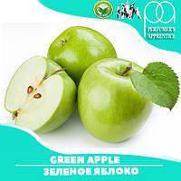 Ароматизатор TPA/TFA  Green Apple ( Зеленое яблоко ) 5 мл