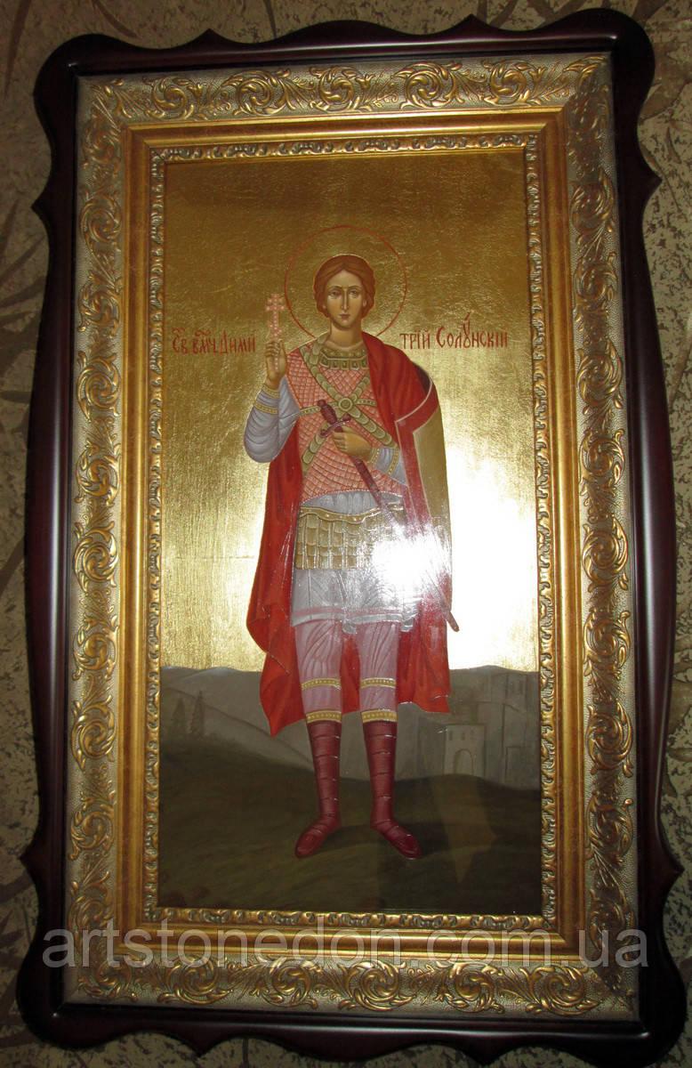 Икона писаная Святого Дмитрия Солунского в киоте 60 см