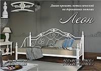 """Металлический диван-кровать """"Леон"""", фото 1"""