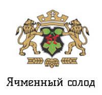 """В продаже появился базовый солод """"Бел-Гер"""" (Украина, г.Купянск.)"""