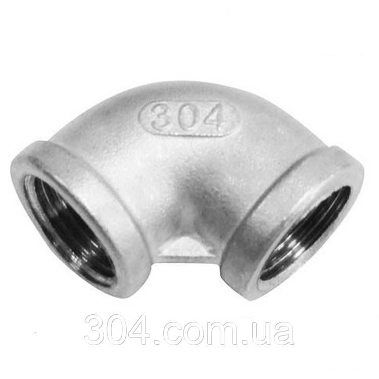 Отвод резьбовой нержавеющий Ду20, 90° AISI 304