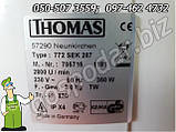 Сушильная машина, центрифуга для белья THOMAS 772 SEK, сушка для белья б/у из Германии, фото 3