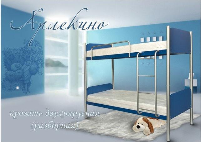 """Двухъярусная металлическая кровать """"Арлекино"""""""