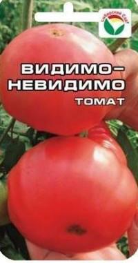 Семена Томат Видимо-Невидимо 20шт, Сиб Сад.