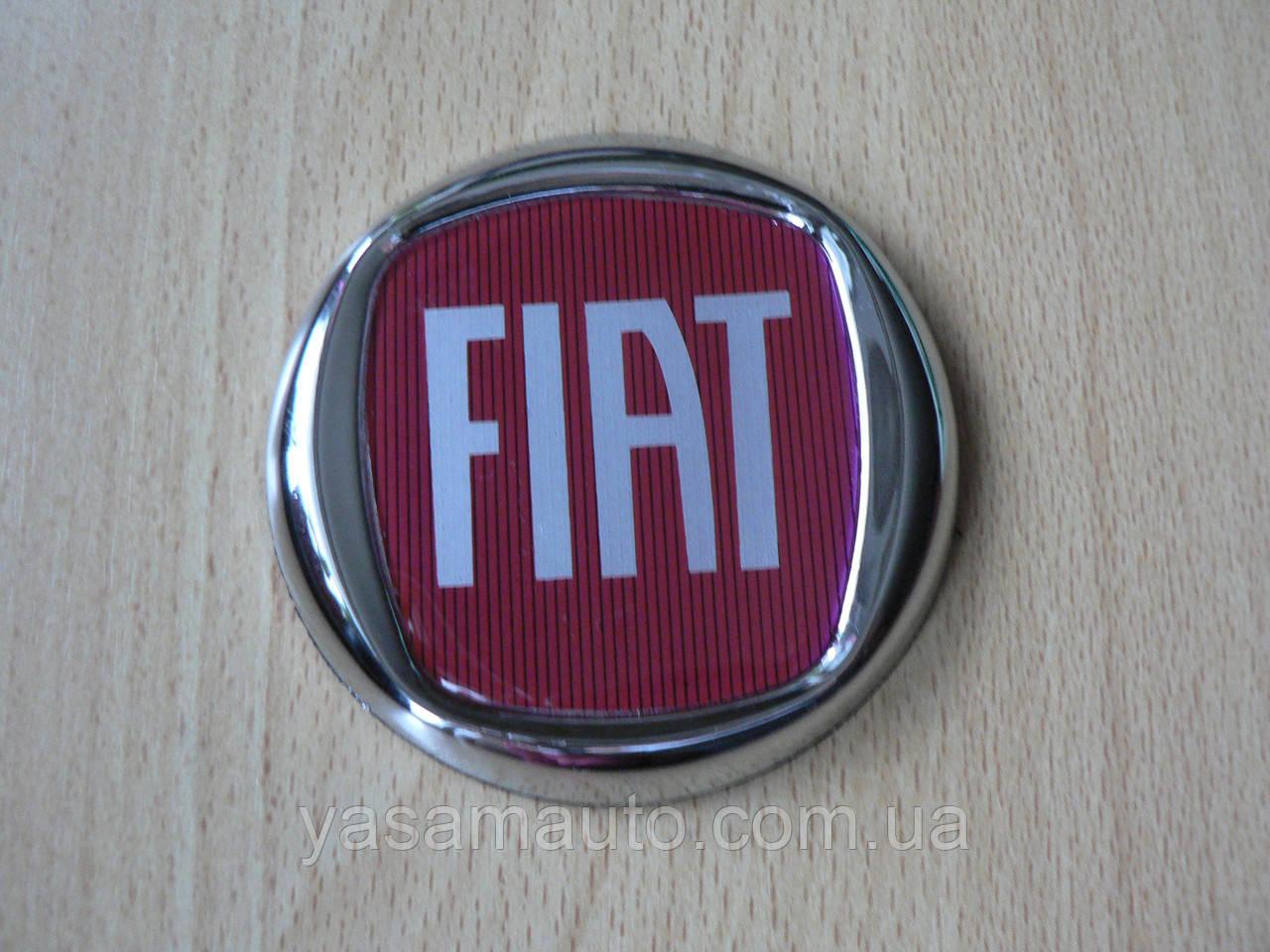Эмблема z Fiat красная диаметром 73,7мм №4 Фиат в полоску наклейка на авто