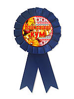 """Медаль сувенирная """" Найкращій кум """" на украинском языке"""