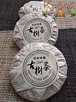 Китайский чай Шэн Пуэр Бинг-Ча (блин пуэра, шен пуэр прессованный, точа, Shen Puerh) 50 г