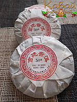 Китайский чай Гунтин Шу Пуэр Бинг-Ча (блин пуэра, дворцовый шу пуэр прессованный, puerh tea cake) 50 г