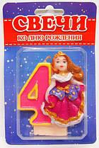 """Свеча-цифра """"4"""" с фигуркой принцессы"""