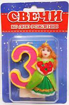 """Свеча-цифра """"3"""" с фигуркой принцессы"""