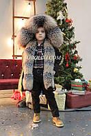 Восхитительная  детская парка унисекс с мехом золотой чернобурки, внутри на мутоне, фото 1