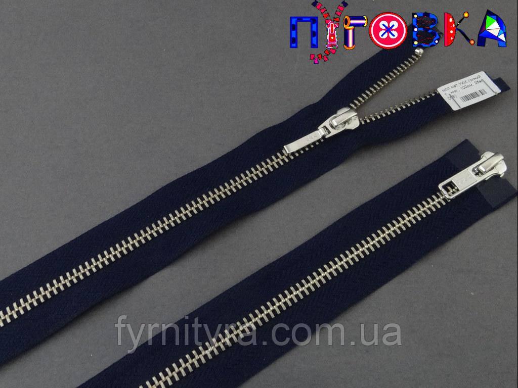 Металл YKK никель №5 2бег. 100cm 058 синяя