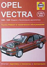 OPEL VECTRA А Моделі 1988-1995 рр. Бензин Керівництво по ремонту та експлуатації Haynes