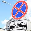 Новый закон о парковках: новые проблемы для водителей