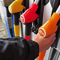 Скільки мільярдів українці витратили на бензин