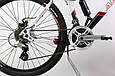 """Горный велосипед ARDIS CORSAIR  AMT 26"""" 19"""" Белый/Черный, фото 6"""