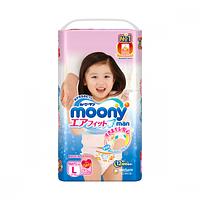 Трусики Moony L (9-14 кг) 44 шт. для девочек (183500)