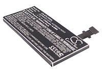 Аккумулятор Sony Ericsson LT22i (1320mAh) CameronSino